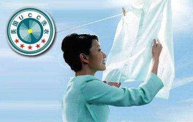 美国ucc国际干洗洗衣