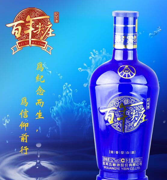百年尖庄酒