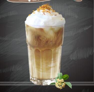 卡旺卡奶茶