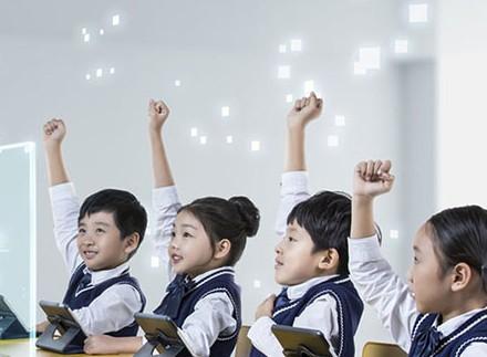好未来教育