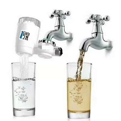 1号泉净水器