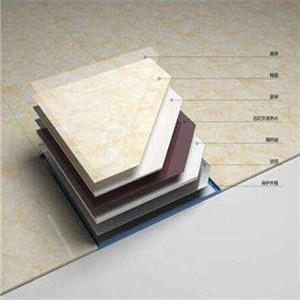 中科稀材发热瓷砖